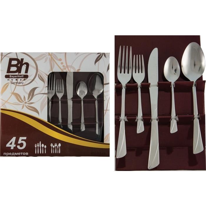 Набор столовых приборов 45 предметов Bayerhoff (BH-5184)