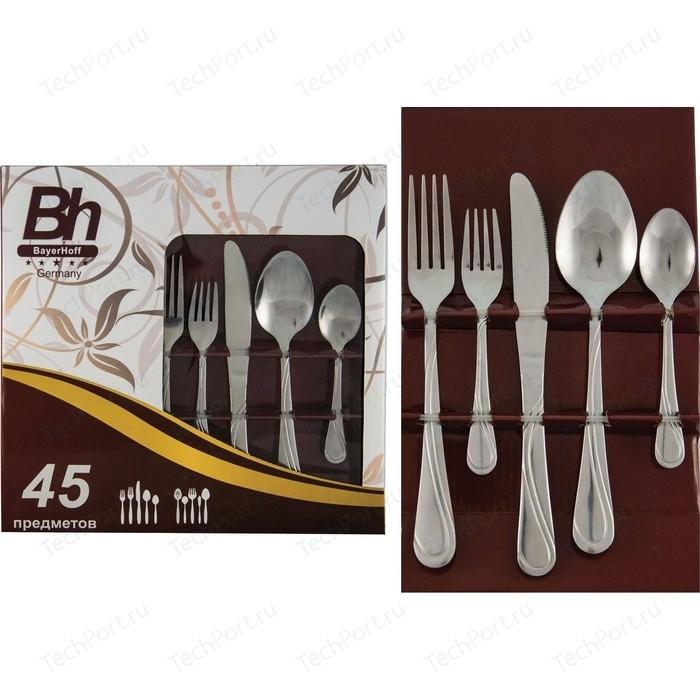 Набор столовых приборов 45 предметов Bayerhoff (BH-5185)