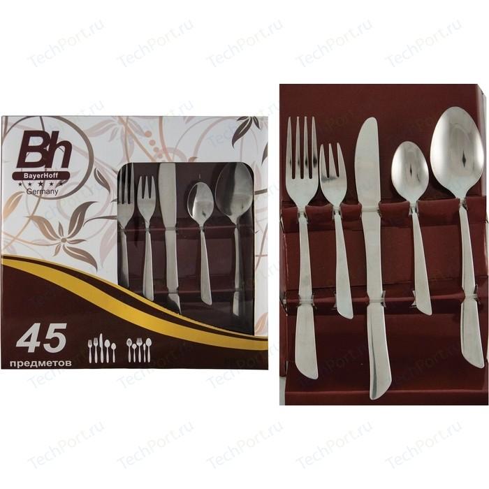 Набор столовых приборов 45 предметов Bayerhoff (BH-5186)