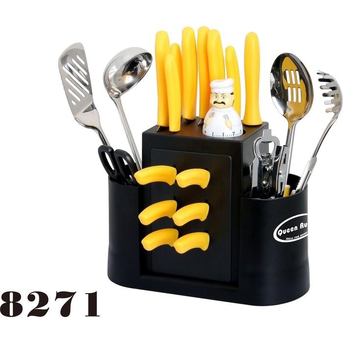 Набор кухонных принадлежностей 23 предметов Queen Ruby (QR-8271)