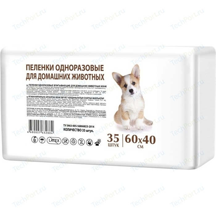 Впитывающие пеленки Hygiene Kinetics одноразовые для домашних животных 60х40см 35шт