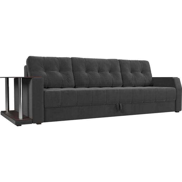 Диван-еврокнижка АртМебель Атлант велюр серый стол с левой стороны диван еврокнижка артмебель атлант рогожка серый стол с левой стороны