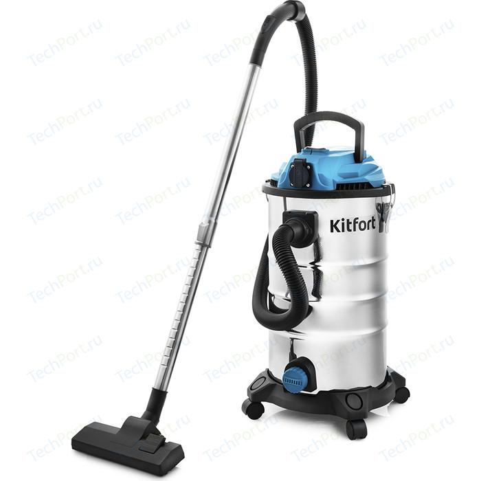 Профессиональный пылесос KITFORT KT-550