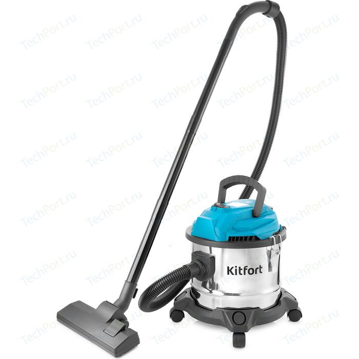 Профессиональный пылесос KITFORT KT-547