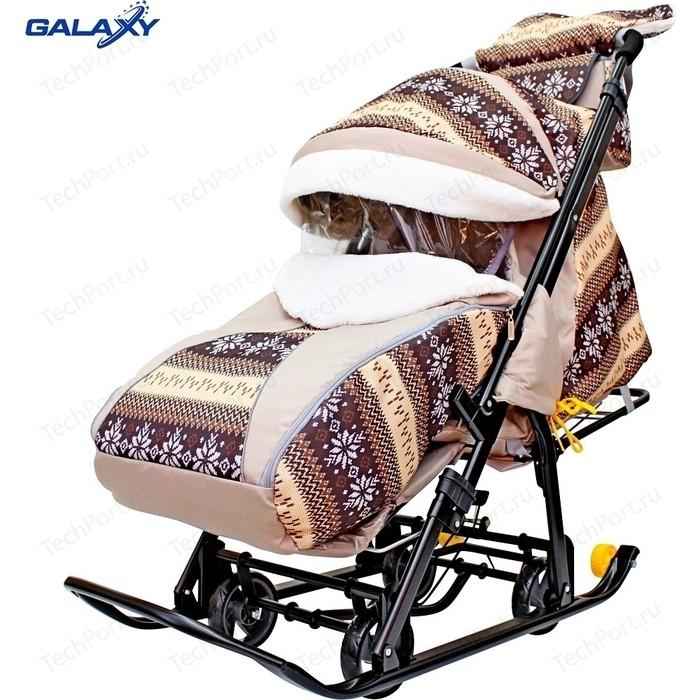 Санки коляска GALAXY SNOW LUXE Скандинавия коричневая на больших мягких колесах+сумка+муфта