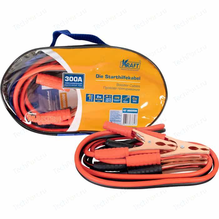Провода прикуривания Kraft 300A Master (KT 880006)