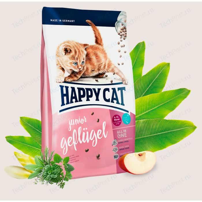 Сухой корм Happy Cat Supreme Junior Geflugel с птицей для котят 4-12мес чувствительным пищеварением 1,4кг