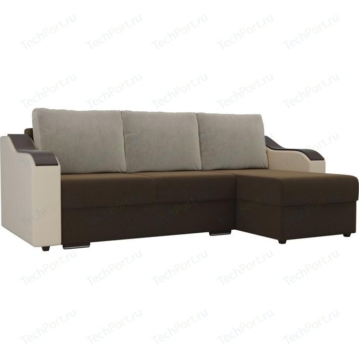 Угловой диван Лига Диванов Монако микровельвет коричневый подлокотники экокожа бежевые подушки микровельвет бежевый правый угол