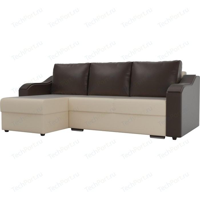 Угловой диван Лига Диванов Монако экокожа бежевый подлокотники коричневые подушки левый угол