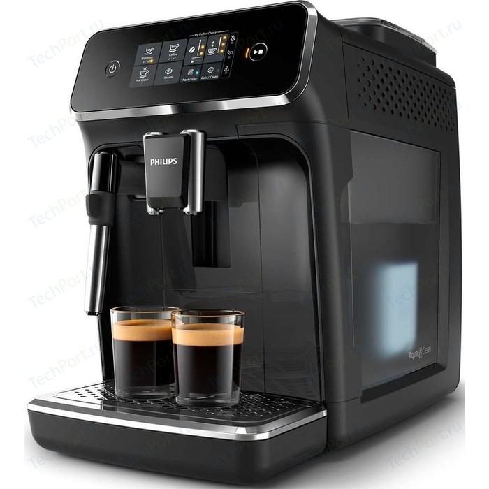 Кофемашина Philips EP2021/40 кофемашина philips ep5035 10