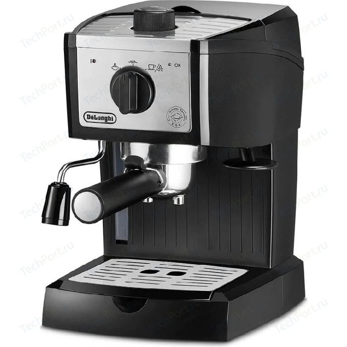 Фото - Кофеварка DeLonghi EC 157 кофеварка delonghi ec 685 w