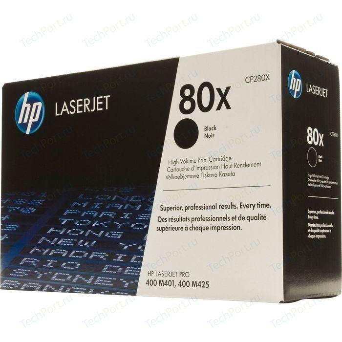 Картридж HP LJ Pro M401/M425 (CF280X)