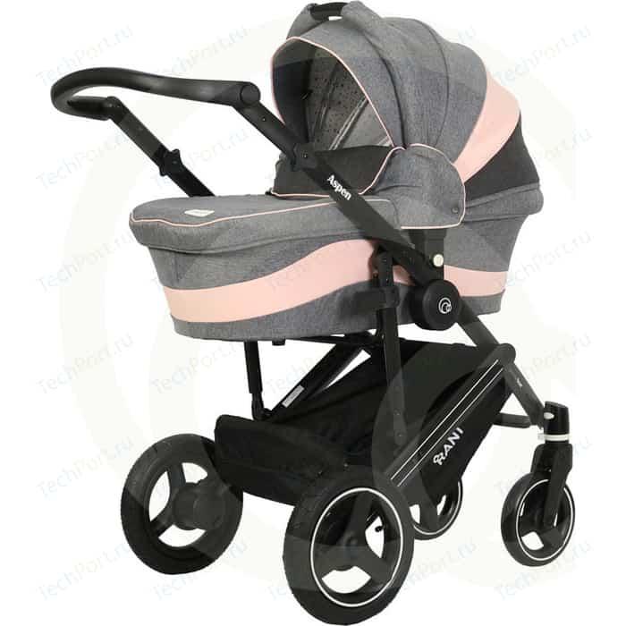 Коляска 2 в 1 Rant детская ASPEN RA139 Grey-Pink