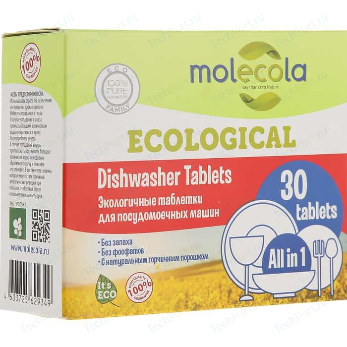 Таблетки для посудомоечной машины (ПММ) Molecola экологичные 30 шт