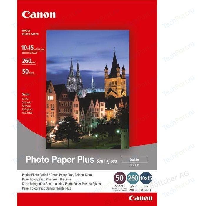 Фотобумага Canon SG-201 (1686B015)