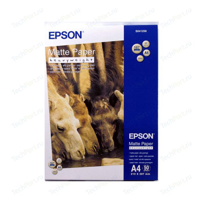 Бумага Epson бумага C13S041256