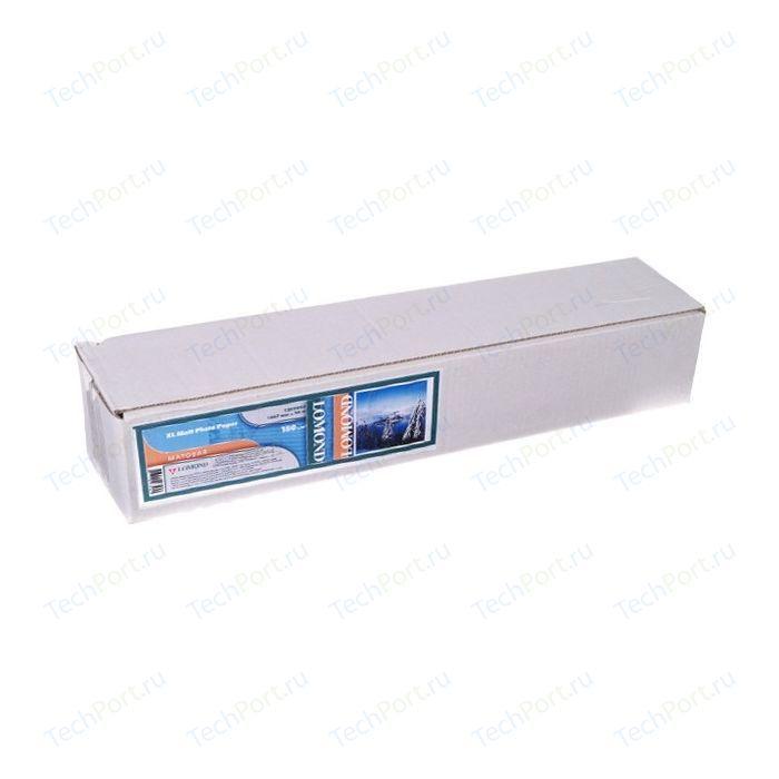 Бумага Lomond бумага для плоттера 11202093 бумага для плоттера lomond 180г м2 1067мм х 30м х 50 матовая 1202093