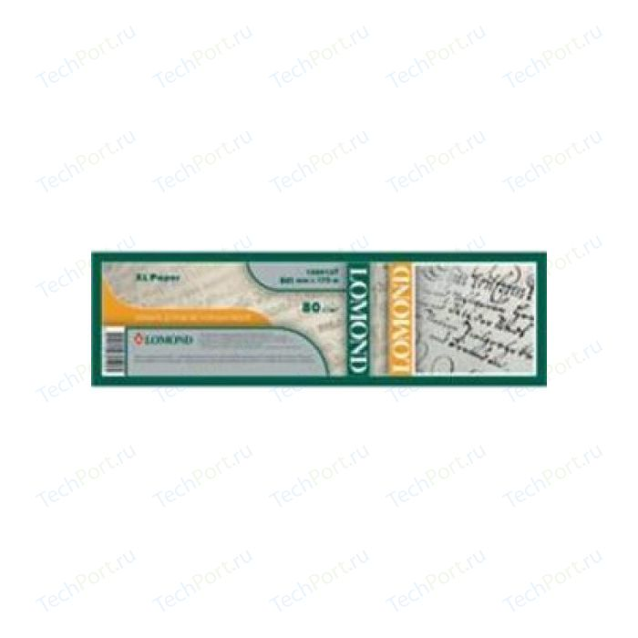 Широкоформатная бумага Lomond A0 матовая инженерная (1209127)