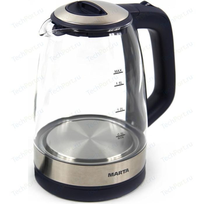 Чайник электрический Marta MT-1078 темный топаз мультиварка marta mt 4308