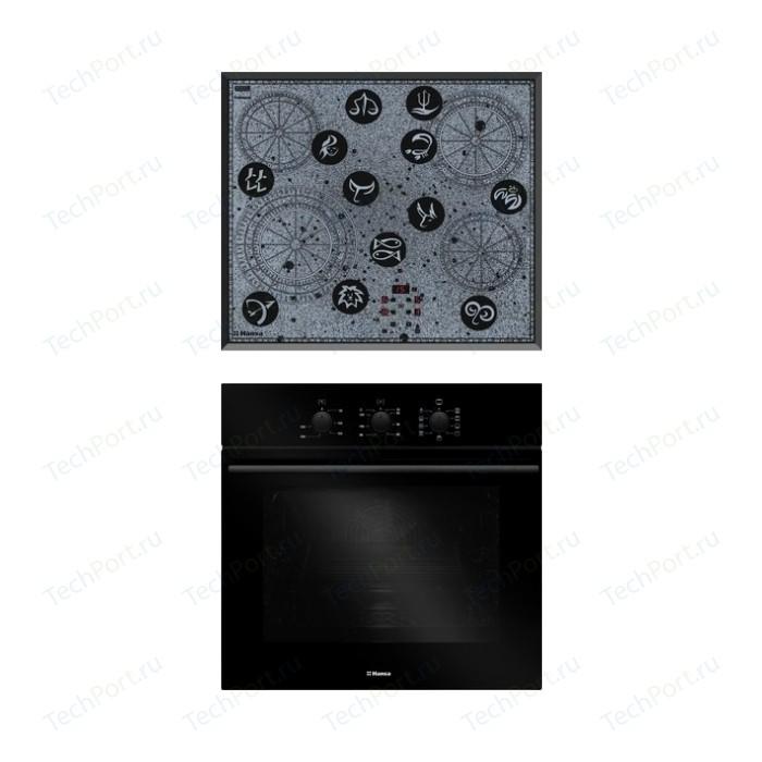 Встраиваемый комплект Hansa BHC66504 + BOES68102 встраиваемый холодильник hansa bk316 3fa белый