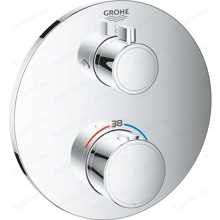 Термостат для ванны Grohe Grohtherm SmartControl встраиваемый, хром (24076000, 35600000)