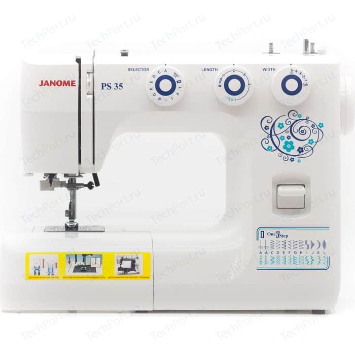 Швейная машина электромеханическая Janome PS-35