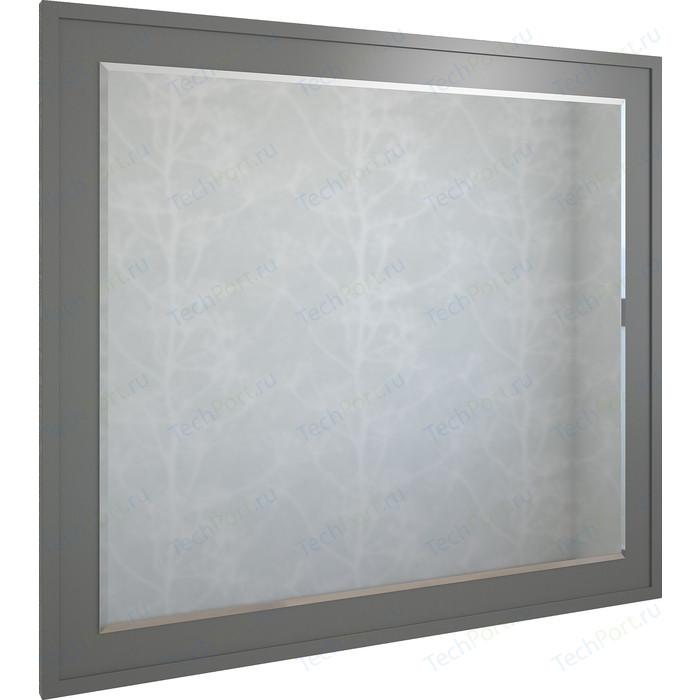 Зеркало Sanflor Модена 105 серое (С02731)