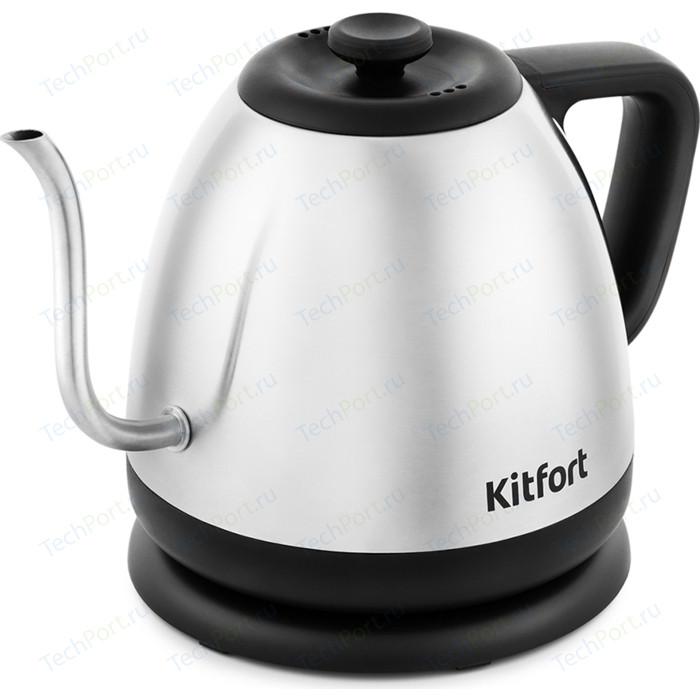 Чайник для варки кофе KITFORT KT-672