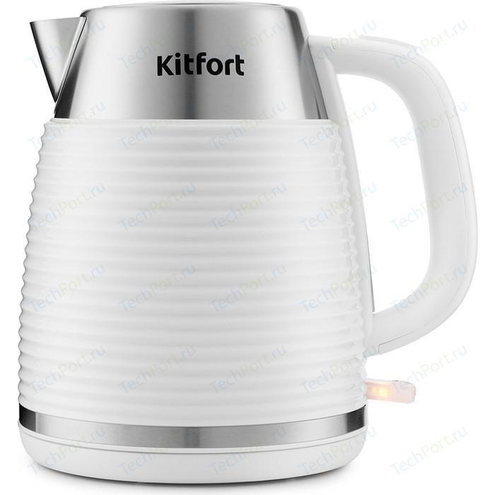 Чайник электрический KITFORT KT-695-3 белый