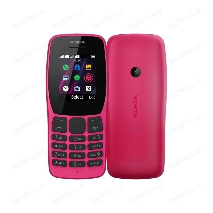 Мобильный телефон Nokia 110 2019 (TA-1192) pink