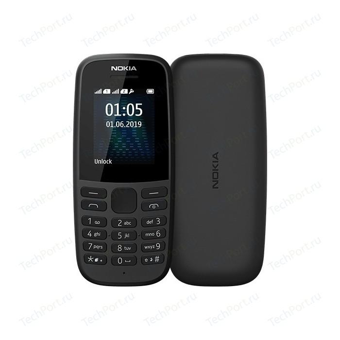 Мобильный телефон Nokia 105 DS 2019 (TA-1174) black