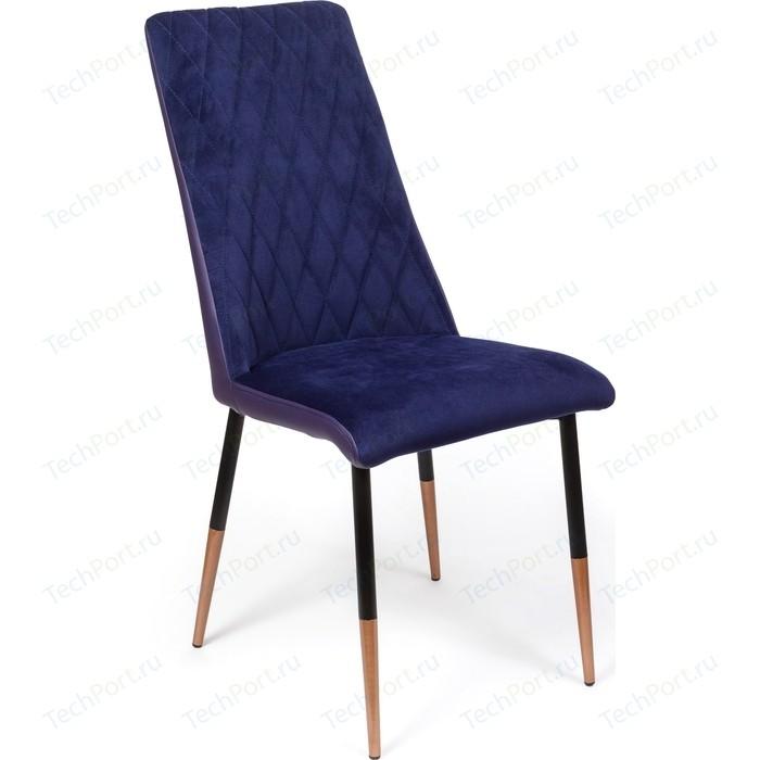 Стул Shado Маффин премиум фиолетовый/черный/медь