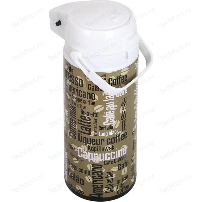 термос 1.9 л Bekker ВК-4165