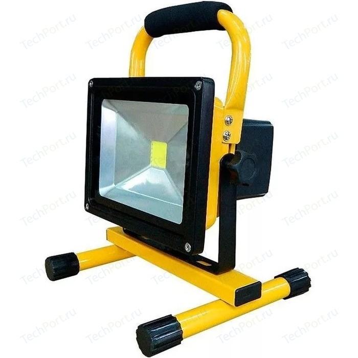 LED прожектор IMAGE LFL.594.76 20W 220V IP65 c ручкой, переносной