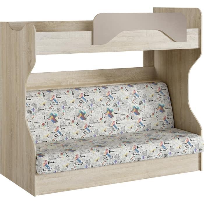 Кровать 2-х ярусная Сильва НМ 037.43 акварель дуб сонома/капучино с диваном