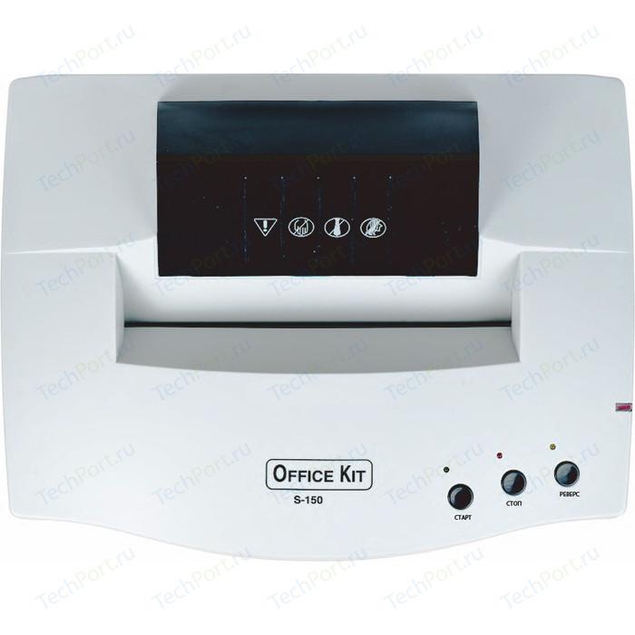 Шредер Office Kit S150 2x2 (OK0202S150)