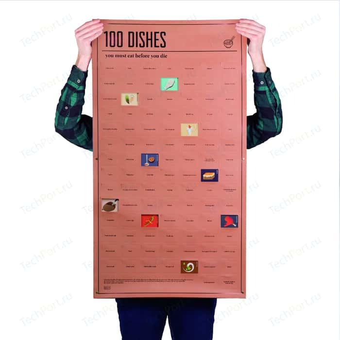Постер Doiy 100 блюд, которые нужно попробовать, прежде чем умереть