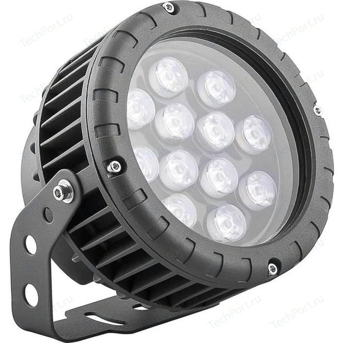 Ландшафтный светодиодный светильник Feron L-883 32140