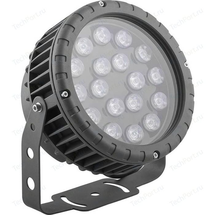 Ландшафтный светодиодный светильник Feron L-884 32143
