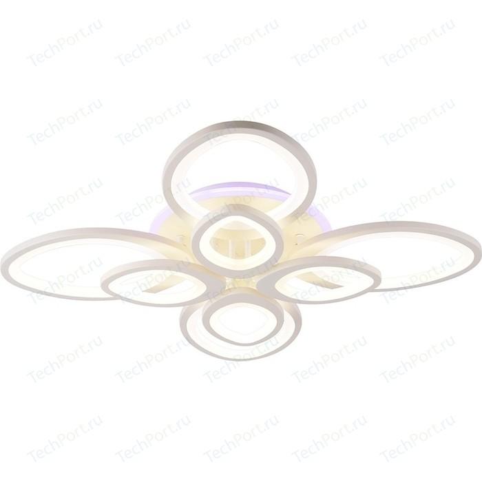 Светодиодная люстра Profit Light 1268/4+4 WHT