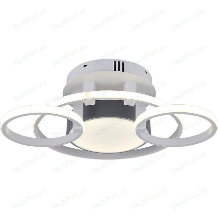 Светодиодная люстра Profit Light 1706/3+1 WHT