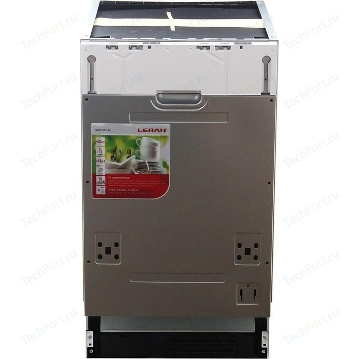 Встраиваемая посудомоечная машина LERAN BDW 45-104