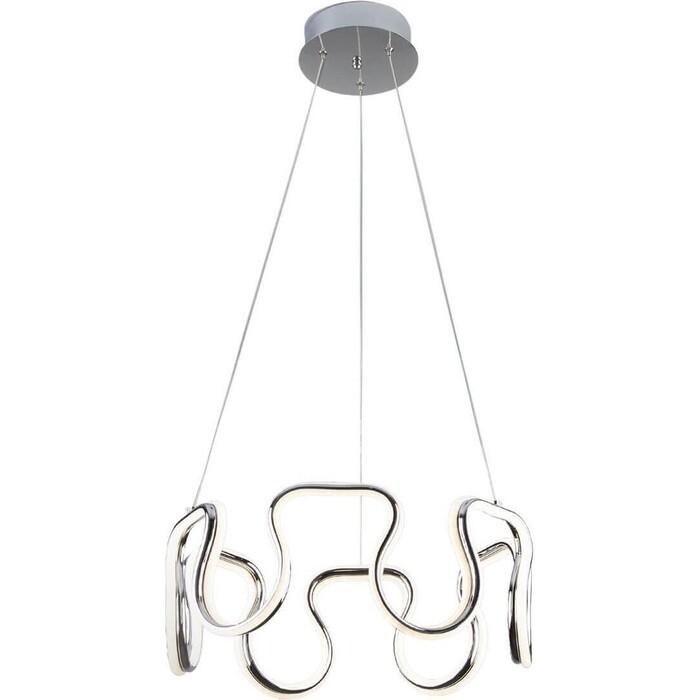 Подвесной светодиодный светильник Eurosvet Sorge 90171/2 хром