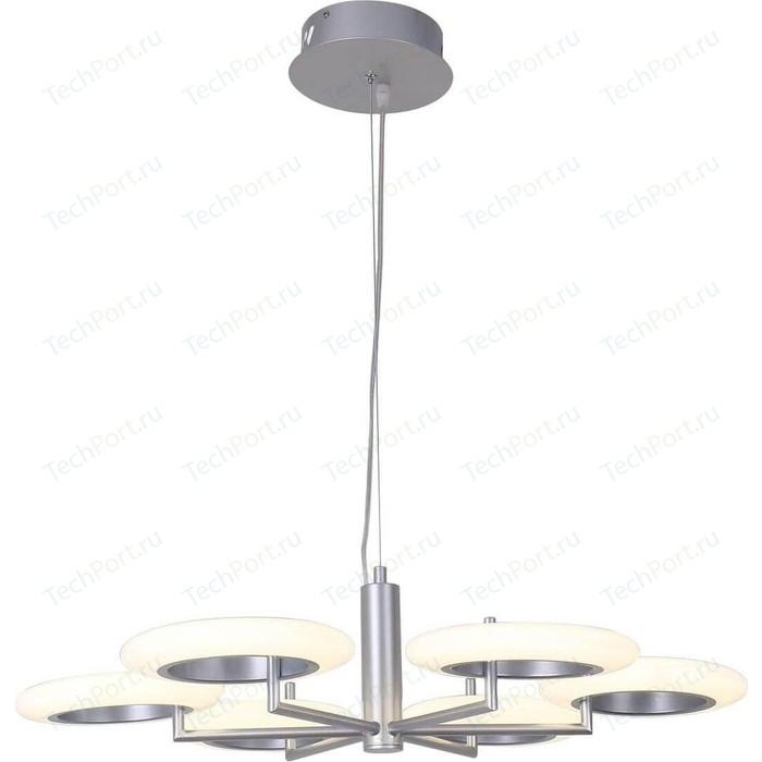 Подвесная светодиодная люстра Favourite 2208-6P