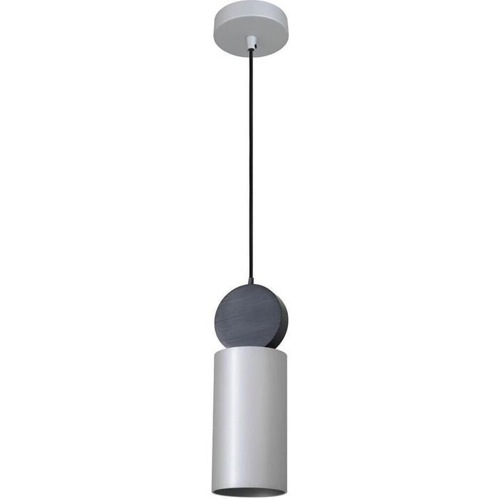 Подвесной светильник Favourite 2270-1P