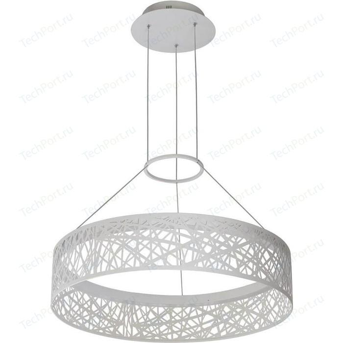 Подвесной светодиодный светильник Favourite 2261-6P