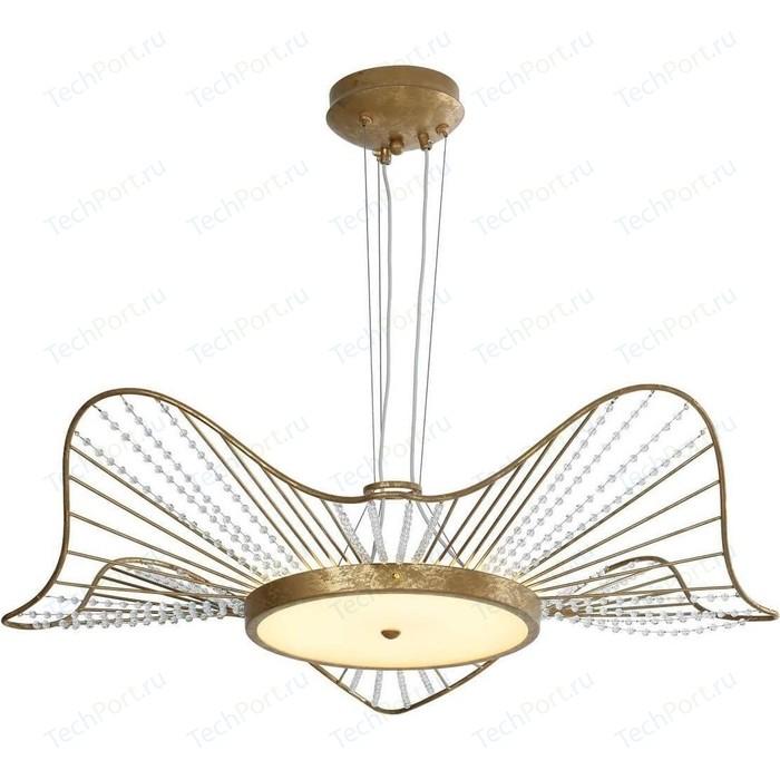 Подвесной светодиодный светильник Favourite 2309-2P