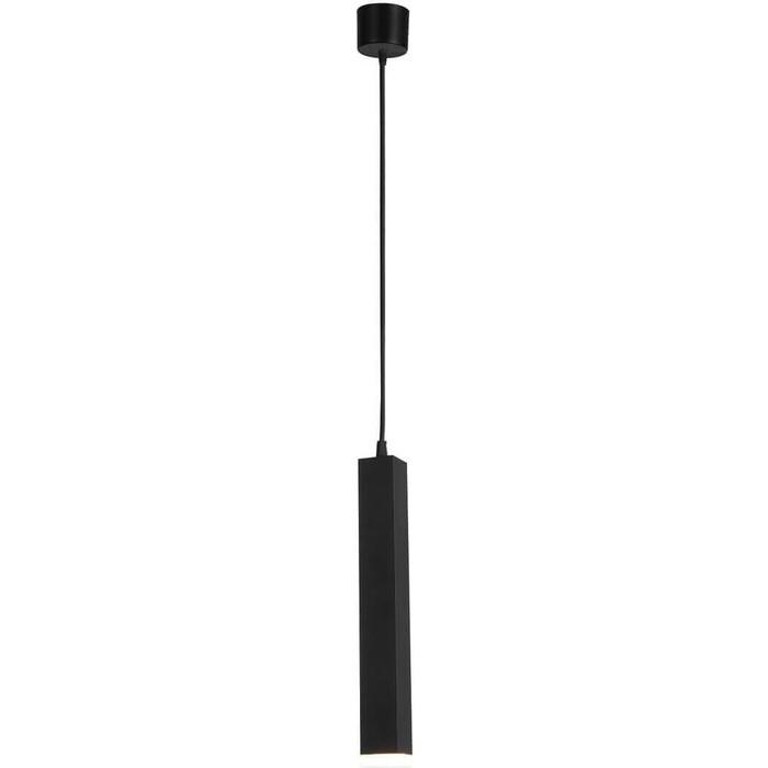 Подвесной светодиодный светильник Favourite 2239-1P