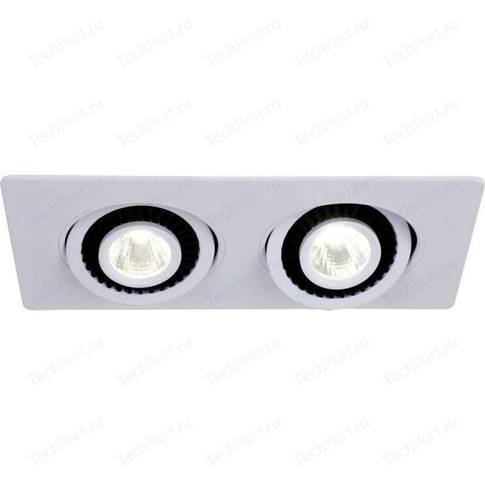 Встраиваемый светодиодный светильник Favourite 2417-2U
