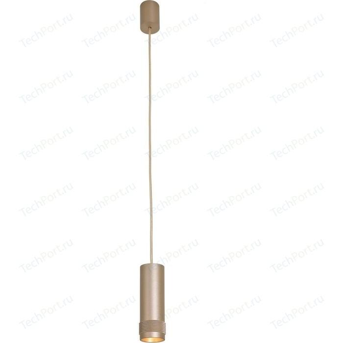 Подвесной светильник Favourite 2455-1P